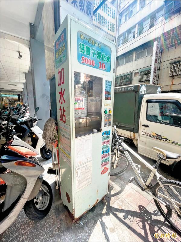 台北市衛生局列管11家加水站,議員憂心飲水安全、環境衛生的問題。(記者蔡亞樺攝)