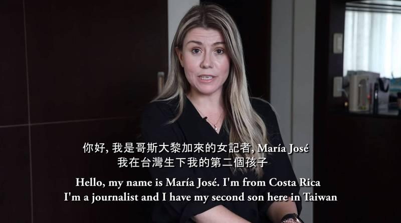 哥斯大黎加的女記者庫貝洛,日前接受不要鬧工作室專訪,分享她在台灣剖腹生下第2個兒子的醫療經驗。(圖為《不要鬧工作室(Stopkiddinstudio)》授權提供)。