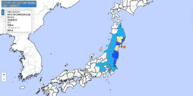 台灣時間今上午8點29分,日本宮城縣近海發生規模5.8地震。(圖擷自日本氣象廳)