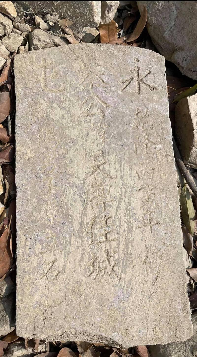 南投縣日月潭連日乾旱水位降低,近來甚至傳出發現清朝乾隆時期墓碑。(日月潭一等高臉書提供)