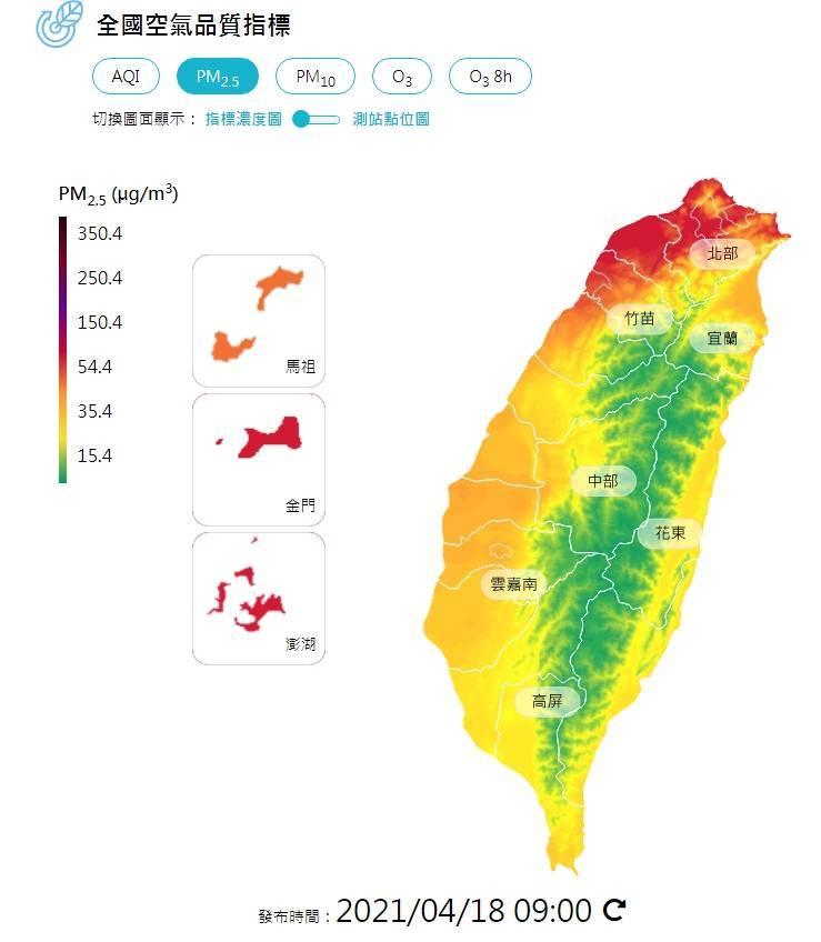 北台灣多處及金門空氣品質指標PM2.5汙染嚴重,亮紅燈。(圖擷取自環保署空氣品質監測網)