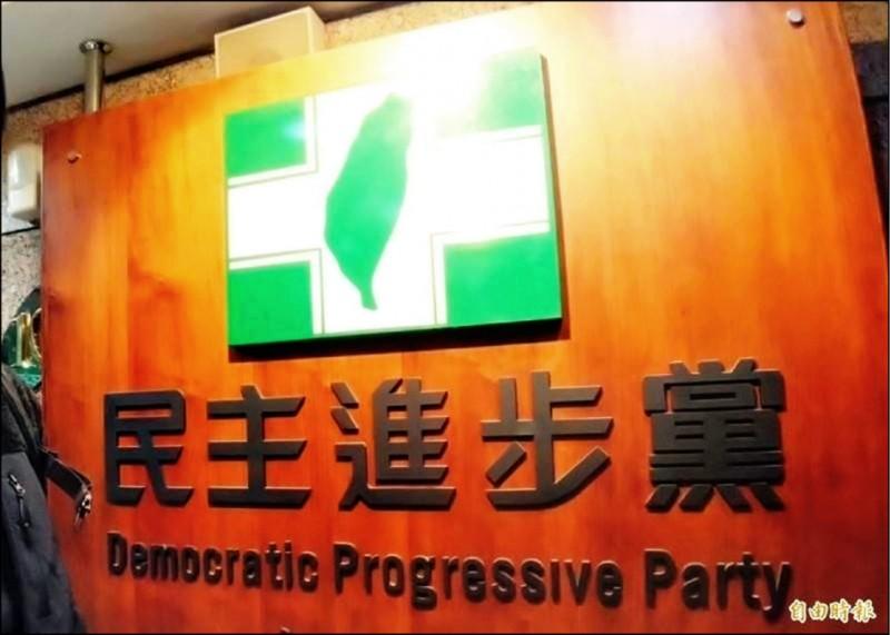 民進黨五月十六日舉辦首場國政說明會。(資料照)