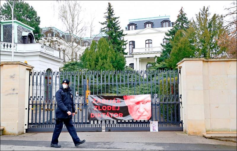 位於布拉格的俄國駐捷克大使館。(美聯社)