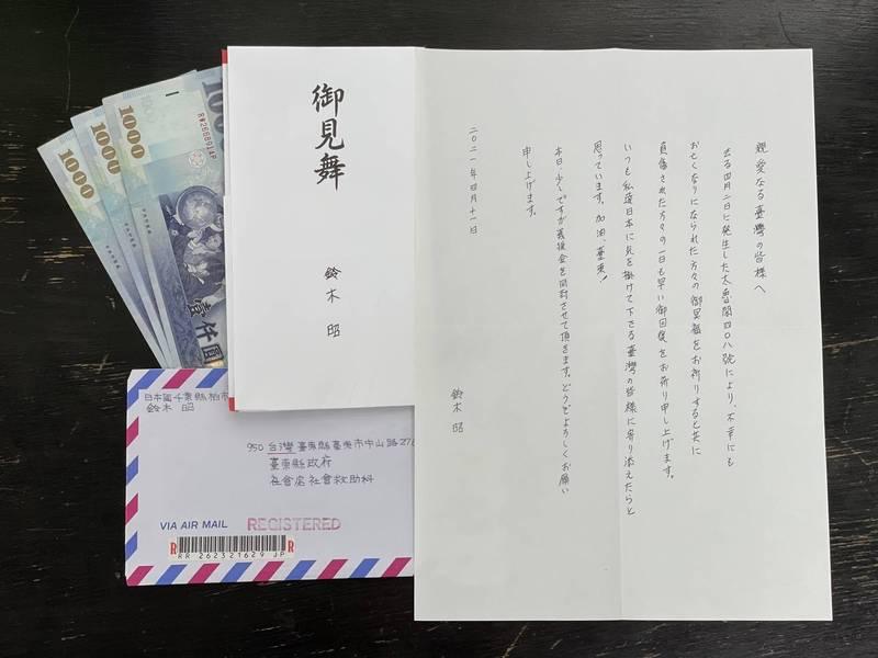 太魯閣號事故台東縣捐款共獲1300萬元,包括來自日本人的捐助。(圖由台東縣府提供)