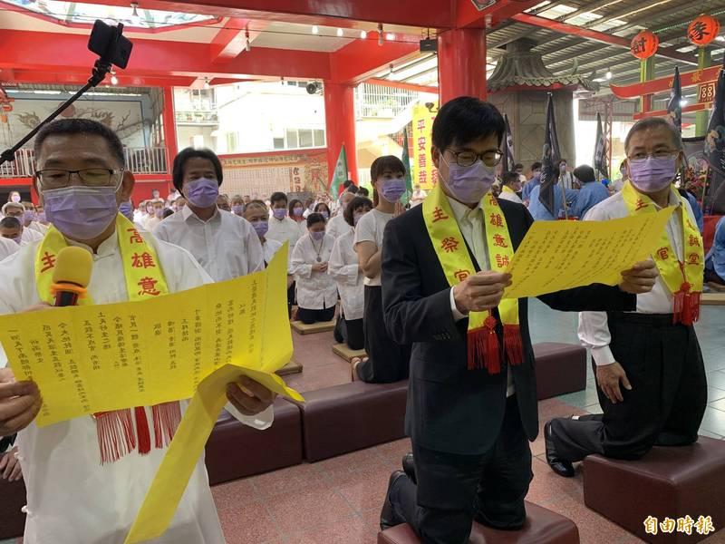 高雄市長陳其邁(中)參加祈雨法會,循古禮跪讀祈雨祭文。(記者方志賢攝)