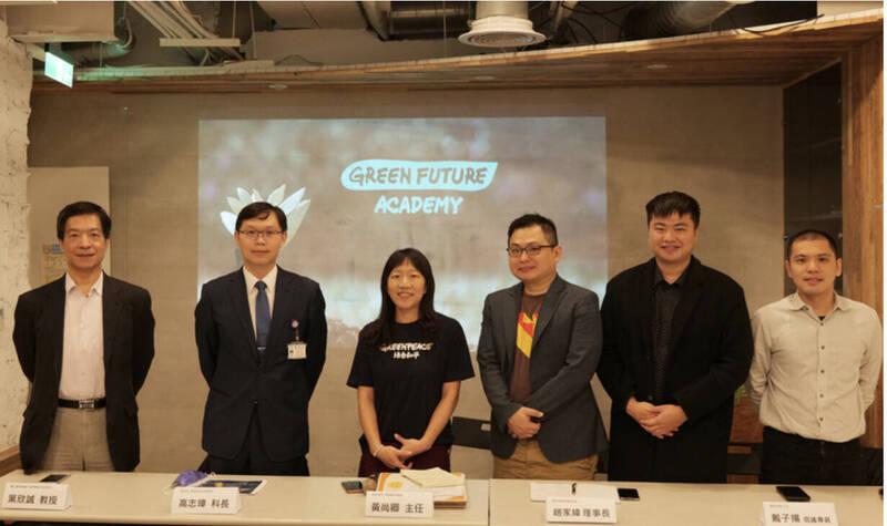 綠色和平今日舉辦Green Future Academy啟動氣候變遷教育資源平台記者會。(綠色和平提供)