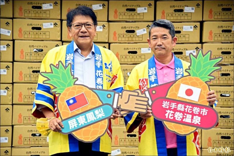 日本岩手花卷市花卷溫泉購買屏東鳳梨,由縣長潘孟安(左)、岩手縣代表向井舉行封櫃儀式。(記者葉永騫攝)