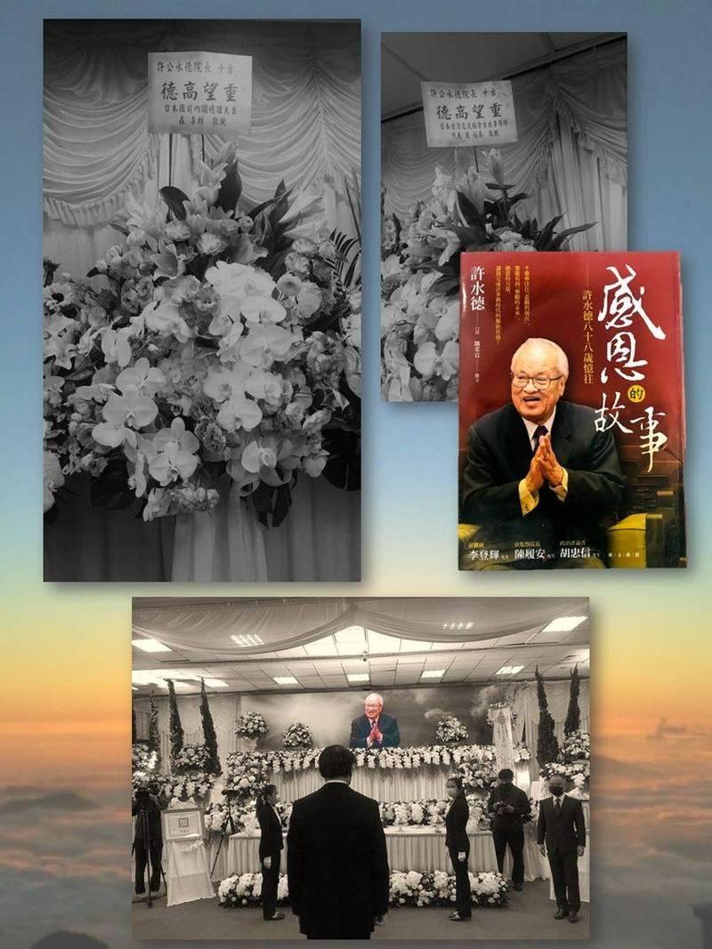 前考試院長許水德告別式今舉行,日本駐台代表泉裕泰也出席。(取自日本台灣交流協會臉書)