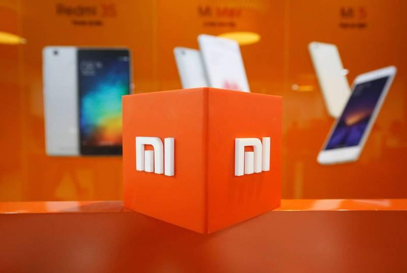 中國手機大廠小米近期註冊的商標,讓網友們忍不住爆笑。(路透)