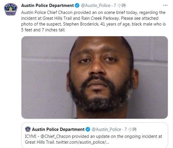 美國德州爆槍擊事件,已知3死,槍手仍在逃,恐劫持人質。(圖擷取自推特)