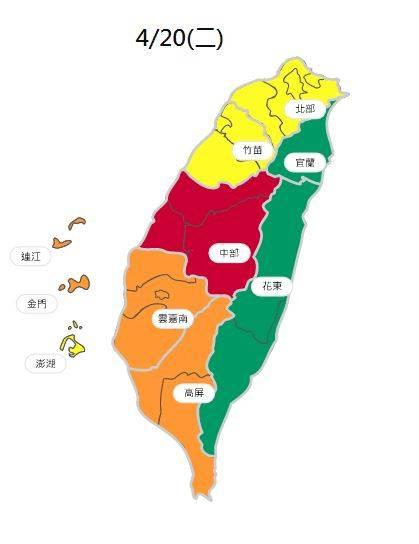 空氣品質方面,宜蘭、花東地區為「良好」等級;北部、竹苗及澎湖地區為「普通」等級;雲嘉南、高屏及馬祖、金門地區為「橘色提醒」等級,雲嘉南局部地區可能達紅色警示等級;中部地區為「紅色警示」等級。(圖擷取自環保署)