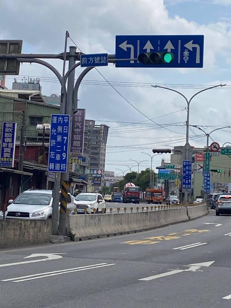 增設平日7-9時內側第二車道僅允許左轉(汐止警分局提供)