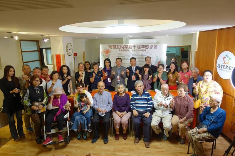 台灣失智症協會今天舉辦瑞智互助家庭10周年感恩會,呼籲政府提高層級研議失智對策,並加速佈建多元服務迎接失智海嘯。(台灣失智症協會提供)