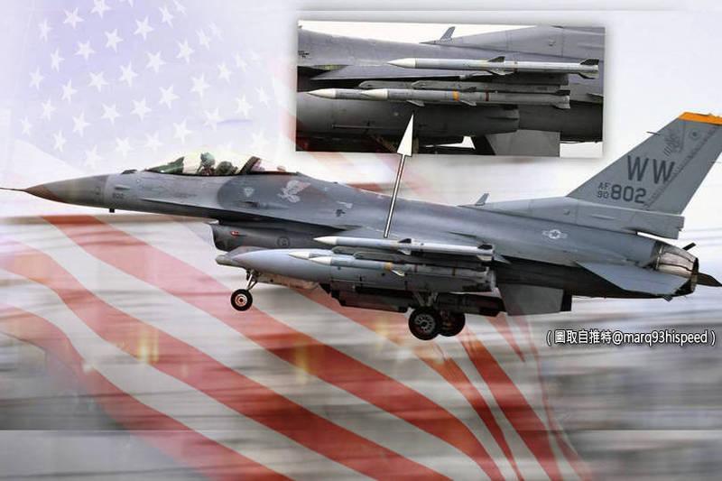 曝光的美軍F-16戰機新照,可以看到該機的一側機翼掛載了3枚空對空飛彈。(翻攝自推特@marq93hispeed;本報合成)