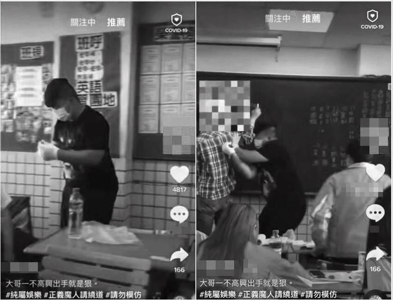 一名高中生手持不明物品,衝到講台上做出「捅」老師的動作。(圖翻攝自爆怨2公社)