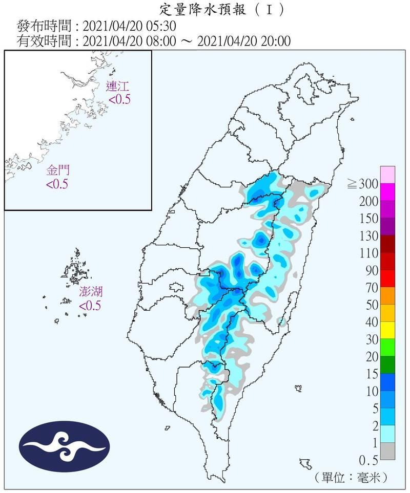 圖中顯示,自上午8時至晚上8時這12小時,中南部山區將有降雨跡象,預期降雨量雖不大,但也聊勝於無。(擷取自鄭明典臉書,來源為氣象局)