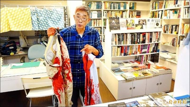 台灣銅鑼灣書店店長林榮基,2020年4月遭潑紅漆。(資料照)