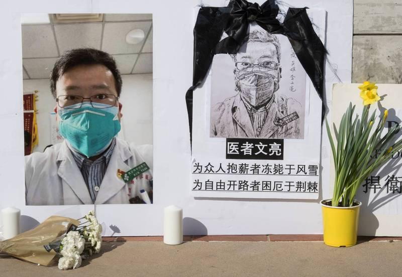吹哨者李文亮醫師2019年12月在武漢醫院工作時,收到武漢肺炎相關報告後警告同業,結果卻遭到中國政府迫害刁難。(法新社)