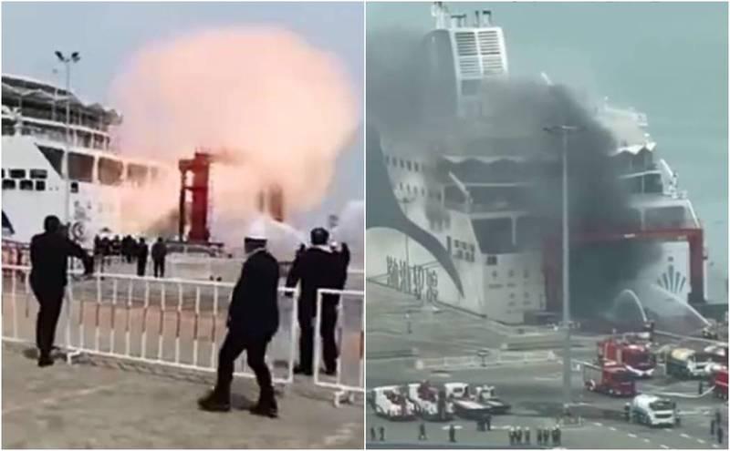 中國大型豪華客貨輪「中華富強號」今天中午驚傳爆炸,嚇壞不少人。(圖翻攝自微博)