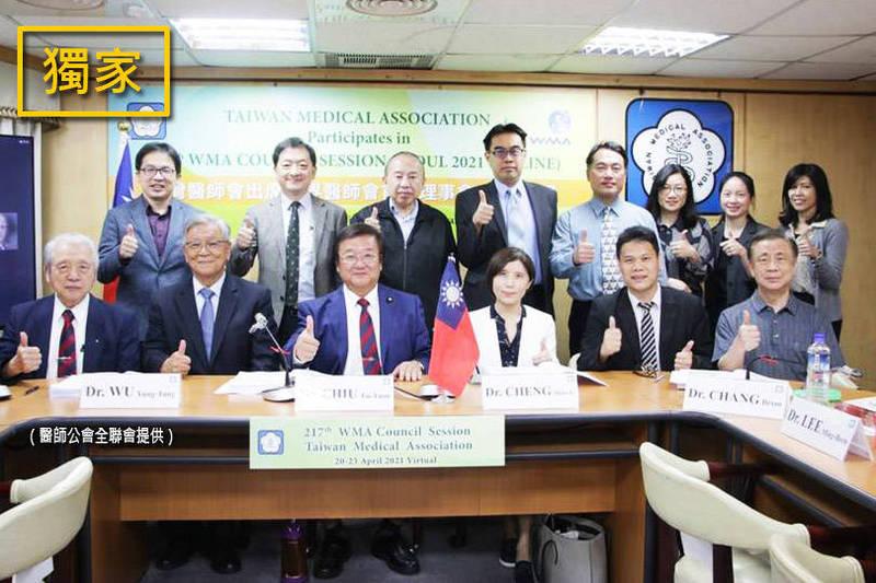 台灣醫師會成功爭取世界醫師會力挺台灣參與WHA及WHO相關機制。(醫師公會全聯會提供;本報合成)