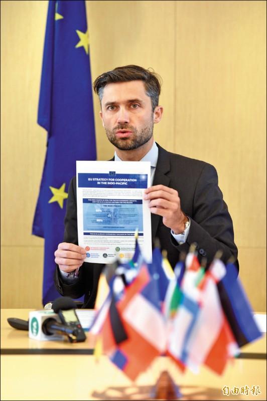 歐盟通過印太戰略,歐盟駐台代表高哲夫昨開記者會說明立場。(記者羅沛德攝)