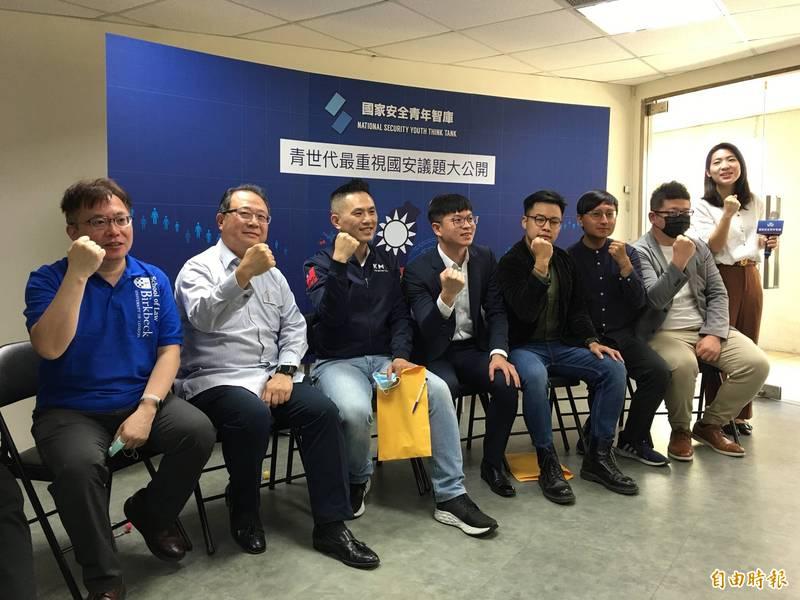 多位國民黨青年發起的國家安全青年智庫今成立。(記者林良昇攝)