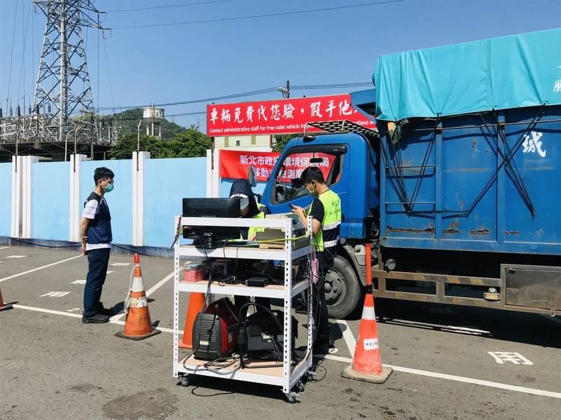 台北區監理所推出大型柴油車一站式定檢、安檢服務。(台北區監理所提供)