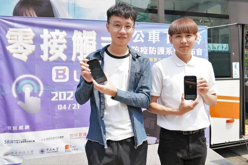 優思瑪特共同創辦人王政堯(左)、陳虔逸(右)發明公車零接觸下車鈴。(優思瑪特提供)