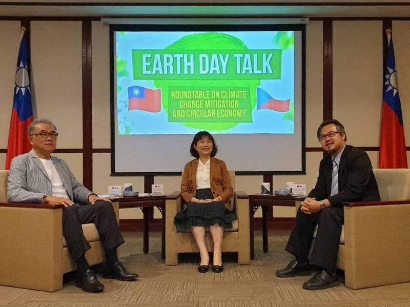 響應4月22日世界地球日,布拉格市政府今(21)與我駐捷克代表處合辦「台捷氣候變遷減緩及循環經濟圓桌論壇」。(外交部提供)