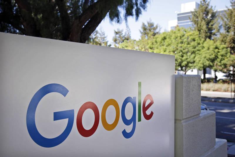 全球搜尋引擎Google旗下的「字母控股」公司,遭到英國老牌報刊《每日郵報》提出「反壟斷訴訟」。(美聯社)