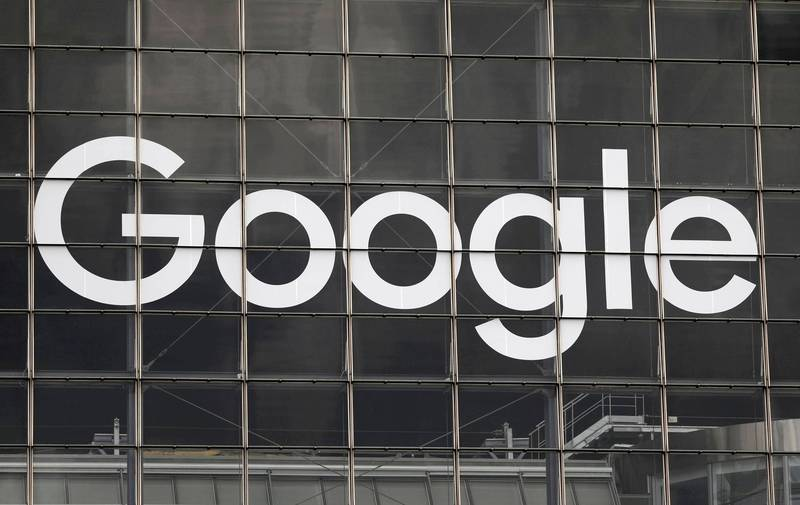 Google將推出FLoC取代第三方Cookie,近期卻遭到各方質疑,WordPress將其預先封鎖。(路透)