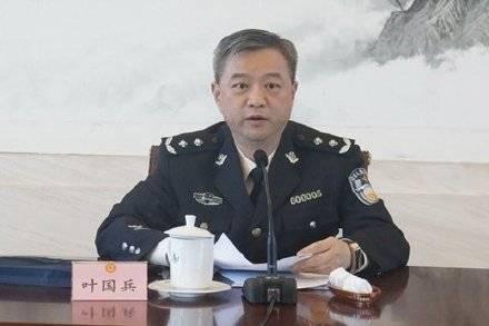 中國原江西省公安常務副廳長葉國兵落馬。(圖擷取自微博)