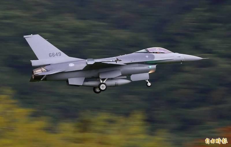 圖為F-16V戰機。(資料照)
