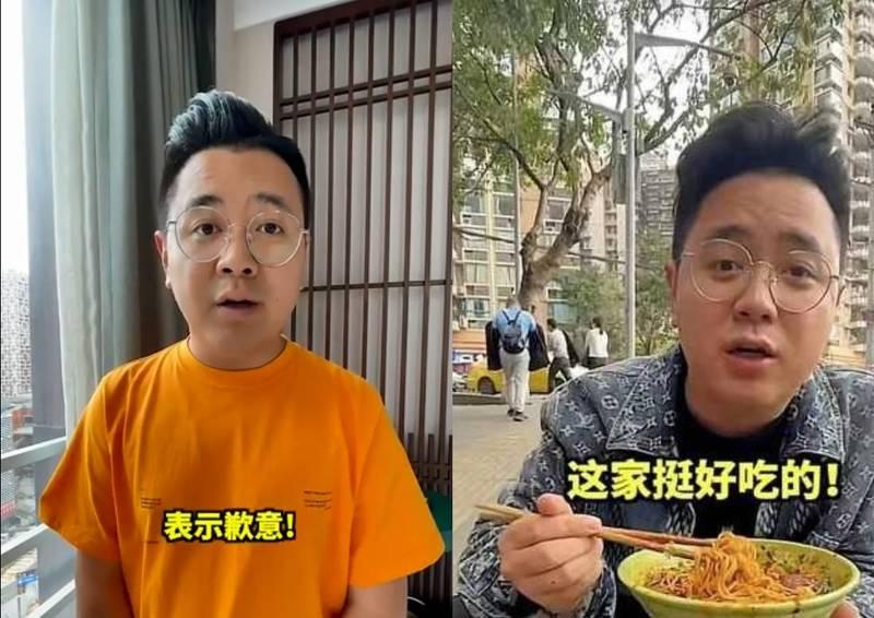 大LOGO將爭議影片下架並道歉,最新影片是跑到路邊攤吃麵。(擷取自微博)