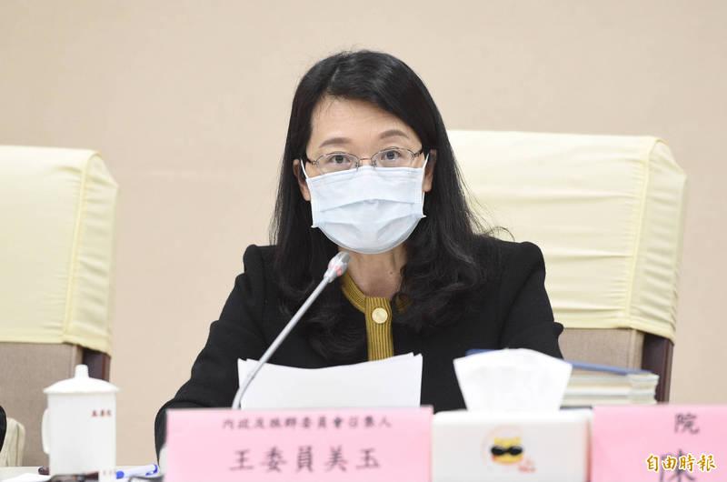 法官吳振富使喚女助理按摩及處理私事,被判免職,監察院提案彈劾的監委王美玉(見圖)表示尊重,並提出四個肯定、二個遺憾。(資料照)