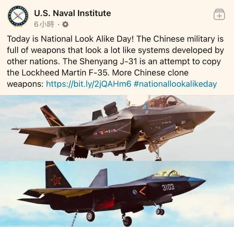 美國海軍研究協會臉書專頁21日對照中國殲-31戰機和美國F-35戰機。(擷取自美國海軍研究協會臉書)