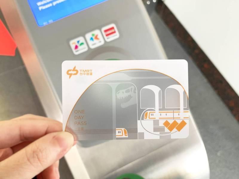 中捷綠線要通車了,中捷公司推出一日旅遊票(中捷公司提供)