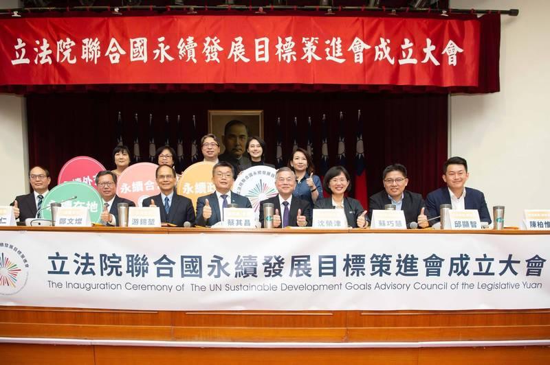為響應4月22日世界地球日,立法院聯合國永續發展目標策進會今天表示,今年6月初將舉辦台灣首場以聯合國永續發展目標(SDGs)為主題的大規模嘉年華「2021台灣永續行動週」,並啟動修訂「氣候變遷行動法」,要求政府加速處理氣候變遷的問題。(圖︰立法院提供)