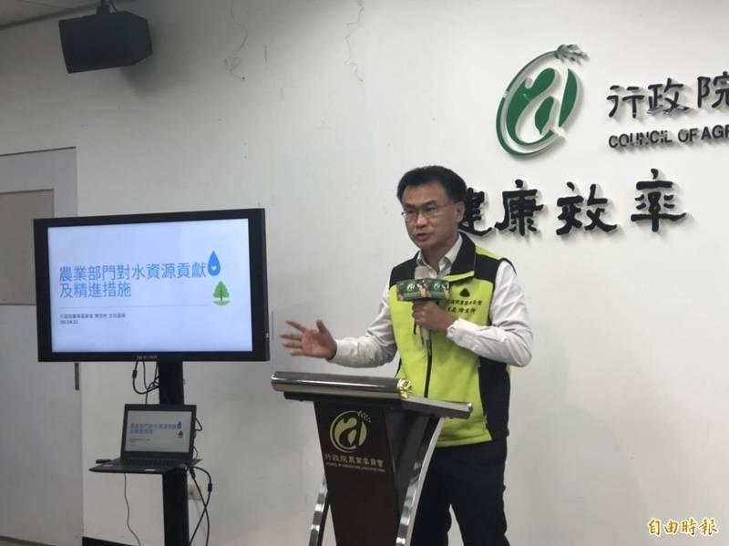 農委會主委陳吉仲表示目前三接的範圍僅23公頃,其中18公頃位在已開發的區域內。(記者楊媛婷攝)