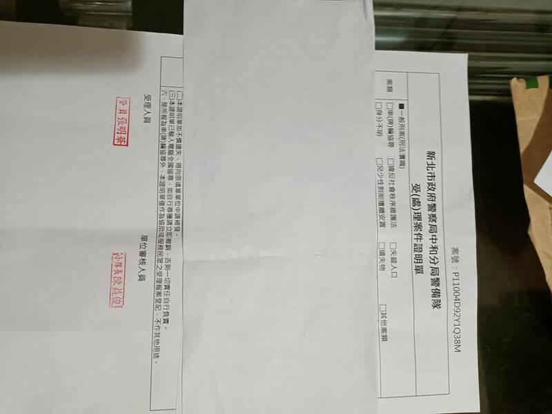 一名王姓女網友在臉書「爆怨2公社」發布圖文,指控中和交通分隊「警察殺人」,中和警方回應指出,王女的女兒未做筆錄。(記者闕敬倫翻攝自「爆怨2公社」)