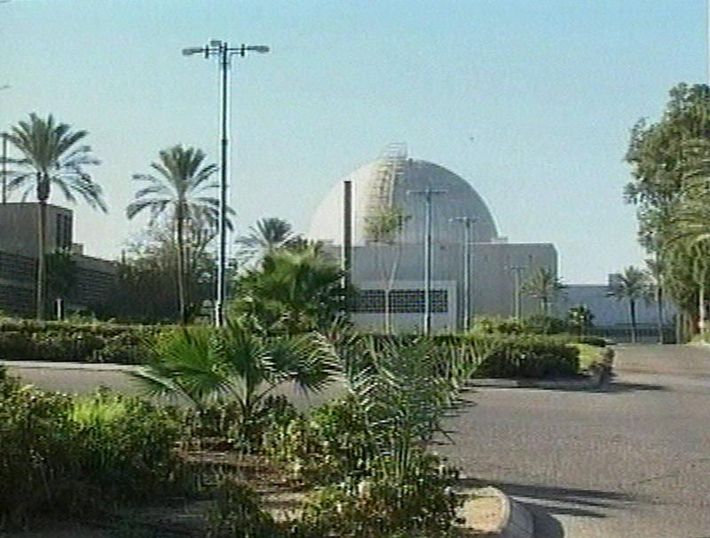 以色列位於迪莫納的機密核子設施。(美聯社)