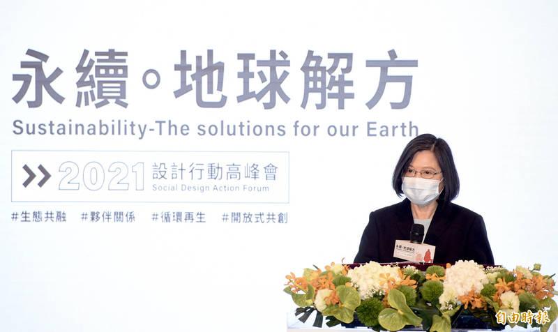 總統蔡英文22日出席美國在台協會「AIC 年度創新論壇」暨「永續。地球解方:2021設計行動高峰會」開幕儀式。(記者羅沛德攝)