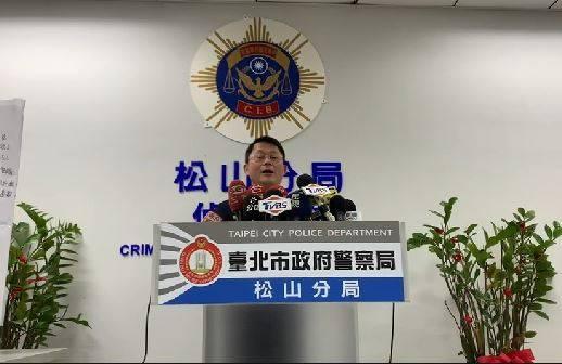 台北市松山警分局因教官與人衝突,導致7名黑衣人衝進警局,搗毀派出所內電腦螢幕,分局長林志誠親上火線說明並鞠躬道歉,也公布當天影像。(圖擷取自影片)