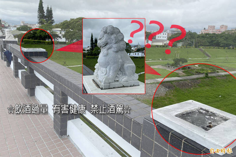 橫跨花蓮市美崙溪的尚志橋上的石獅裝置藝術,其中2隻不翼而飛,軍方證實是防空部4名士官兵營外飲酒後不慎推倒。(資料照,記者王錦義攝;本報合成)