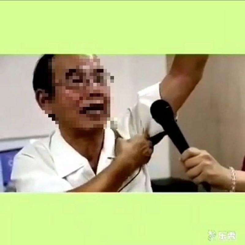 近期社群平台流傳一則影片,宣稱台北振興醫院心臟外科主任、台灣心臟手術權威魏崢,傳授一招心臟感覺不適時應馬上採取的措施。然而,台灣事實查核中心經查證後,判定為錯誤訊息。(圖取自台灣事實查核中心)