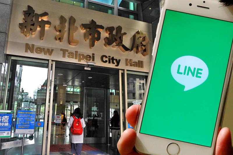 新北市政府有主管要求職員上繳手機檢查LINE對話紀錄。示意圖。(本報合成)
