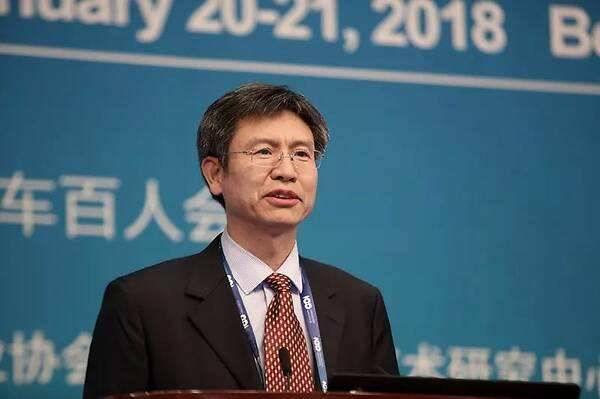 中國國家能源局副局長劉寶華被雙開。(圖擷取自網路)
