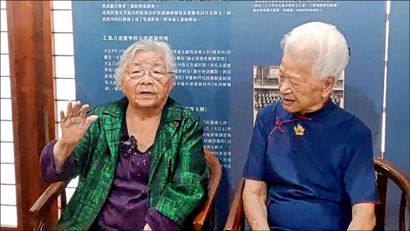 103歲產婆黃蔡寬(右)與98歲產婆陳玉霞(左)相見歡。 (記者劉曉欣翻攝)