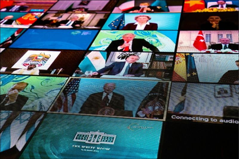 世界各國領袖二十二日出席由美國主辦的氣候變遷視訊高峰會。(美聯社)