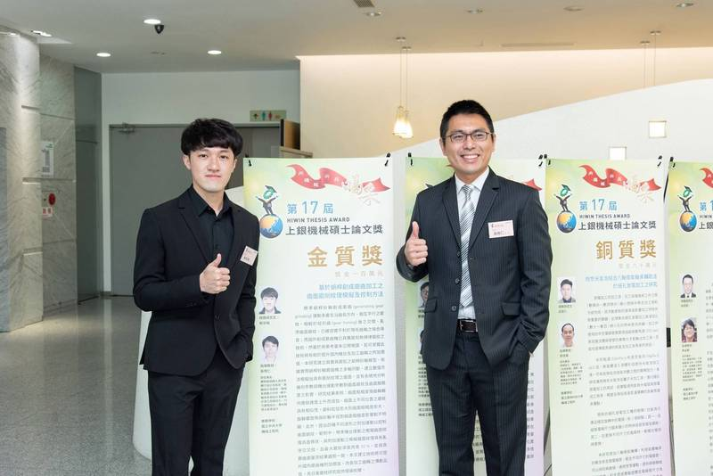 中央大學今天發布消息,中央大學機械系教授吳育仁(右)與研究生蔡宗鳴(左)榮獲上銀第17屆「金質獎」。(上銀科技教育基金會提供)